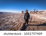 atacama desert  chile   july 16 ... | Shutterstock . vector #1031757409