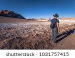 atacama desert  chile   july 16 ... | Shutterstock . vector #1031757415