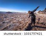 atacama desert  chile   july 16 ... | Shutterstock . vector #1031757421
