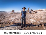 atacama desert  chile   july 16 ... | Shutterstock . vector #1031757871