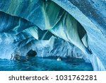 the marble caves of patagonia ... | Shutterstock . vector #1031762281