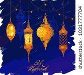 hand drawn holiday lanterns.... | Shutterstock .eps vector #1031777704