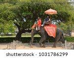 ayutthaya  thailand   february... | Shutterstock . vector #1031786299