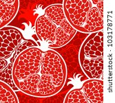 Vector Pomegranate Pattern