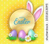 cute easter greeting card with... | Shutterstock .eps vector #1031813095