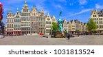Antwerpen  Belgium.  Square Of...
