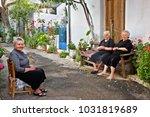 crete island  greece  may 23 ... | Shutterstock . vector #1031819689