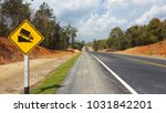 roads with signposts. | Shutterstock . vector #1031842201