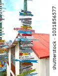 Small photo of Impromptu Mile Sign Pole, Punta Arenas, Chile. Patagonia, South America