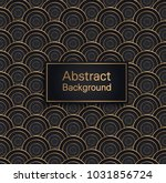 abstract circle pattern of... | Shutterstock .eps vector #1031856724