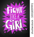 fight like a girl typographical ... | Shutterstock .eps vector #1031859991
