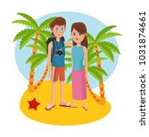 tourist in the beach | Shutterstock .eps vector #1031874661