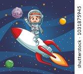 astronaut boy flying on... | Shutterstock .eps vector #1031875945