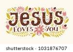 vector religions lettering  ... | Shutterstock .eps vector #1031876707