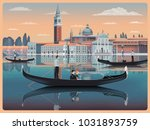 early morning in venice  italy. ... | Shutterstock .eps vector #1031893759