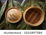 Asian Kitchen Bamboo Steamer...