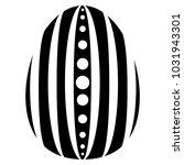 easter egg silhouette | Shutterstock .eps vector #1031943301