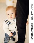 a little boy in a beautiful... | Shutterstock . vector #1031948941