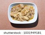 eggplant aka aubergine mash... | Shutterstock . vector #1031949181