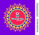 happy international women's day ... | Shutterstock .eps vector #1031949961