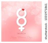womens day vector illustration | Shutterstock .eps vector #1031971861