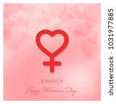 womens day vector illustration | Shutterstock .eps vector #1031977885