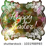 mosaic holiday label with...   Shutterstock .eps vector #1031988985