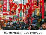 hyogo japan   february 16  2018 ... | Shutterstock . vector #1031989129