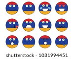 set of armenia emoji. | Shutterstock . vector #1031994451