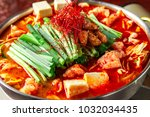 boiled delicious hot pot | Shutterstock . vector #1032034435