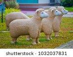 brown sheep statue on grass | Shutterstock . vector #1032037831