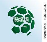 ball shaped of flag  saudi... | Shutterstock .eps vector #1032060037