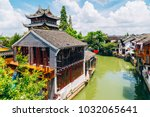 chinese traditional... | Shutterstock . vector #1032065641