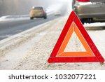 the emergency stop sign. | Shutterstock . vector #1032077221
