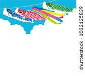 carp streamer illustration | Shutterstock .eps vector #1032125839