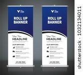 roll up banner design template  ...   Shutterstock .eps vector #1032134011