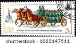 vinnytsia ukraine   february 22 ... | Shutterstock . vector #1032147511