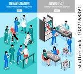 hospital vertical isometric... | Shutterstock . vector #1032168391
