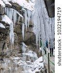 breitachklamm in winter icicles ... | Shutterstock . vector #1032194719