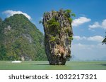 thailand  phuket  2017   james... | Shutterstock . vector #1032217321