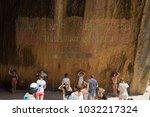 thailand  phuket  2017   james... | Shutterstock . vector #1032217324