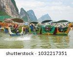 thailand  phuket  2017   koh...   Shutterstock . vector #1032217351
