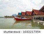 thailand  phuket  2017   koh...   Shutterstock . vector #1032217354