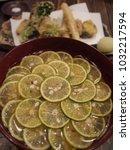 japanese food noodles | Shutterstock . vector #1032217594