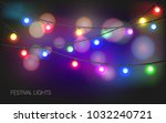 realistic colored lights | Shutterstock .eps vector #1032240721