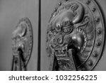 the door knocker  close up shot | Shutterstock . vector #1032256225