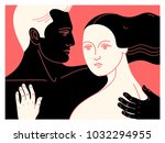 couple in love. two hugging... | Shutterstock .eps vector #1032294955