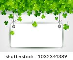 st. patricks day  abstract... | Shutterstock . vector #1032344389