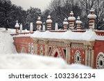 stock foto ancient bridge in... | Shutterstock . vector #1032361234