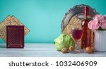 passover holiday celebration... | Shutterstock . vector #1032406909